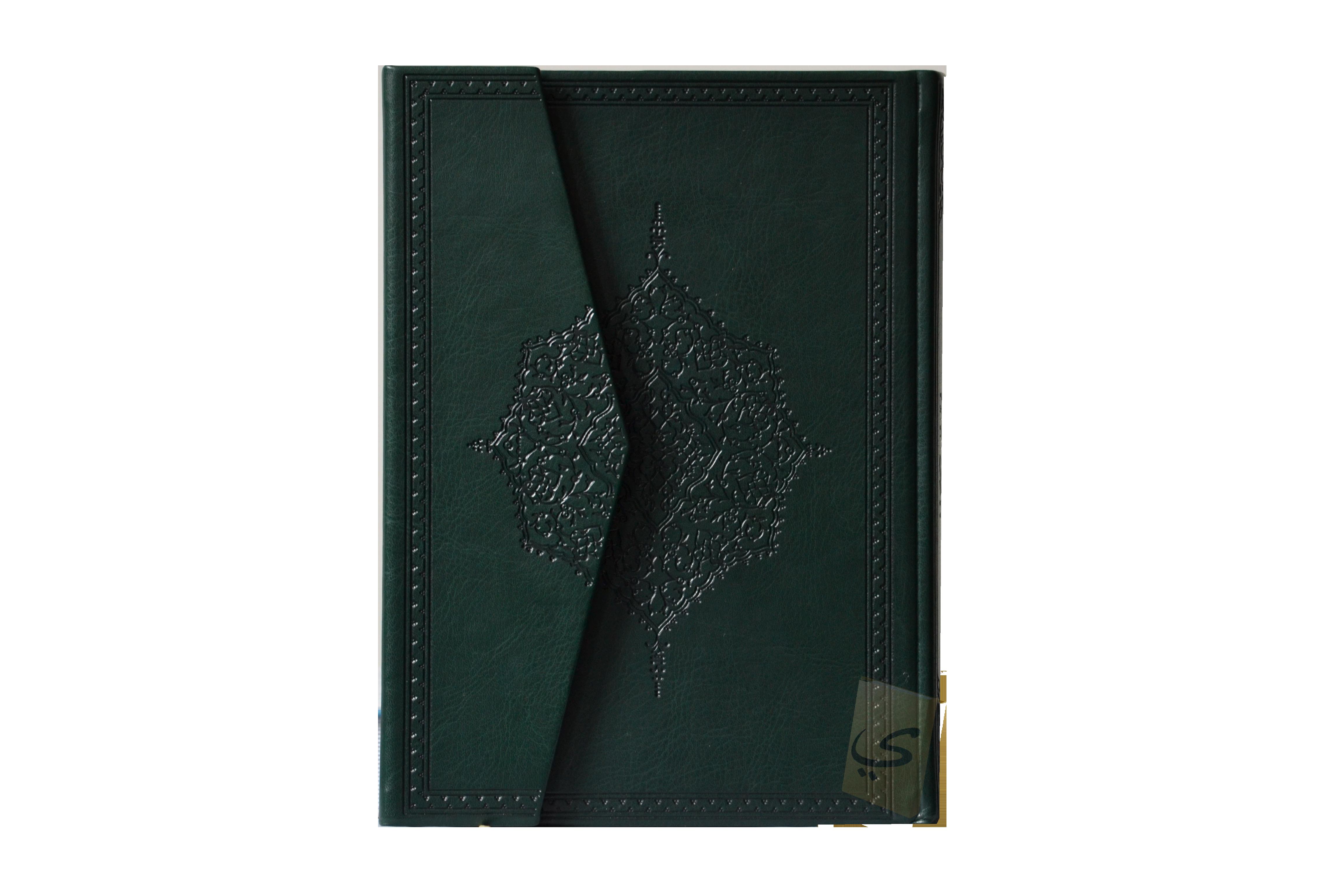 Qor'an - Hafs (groen/groot)