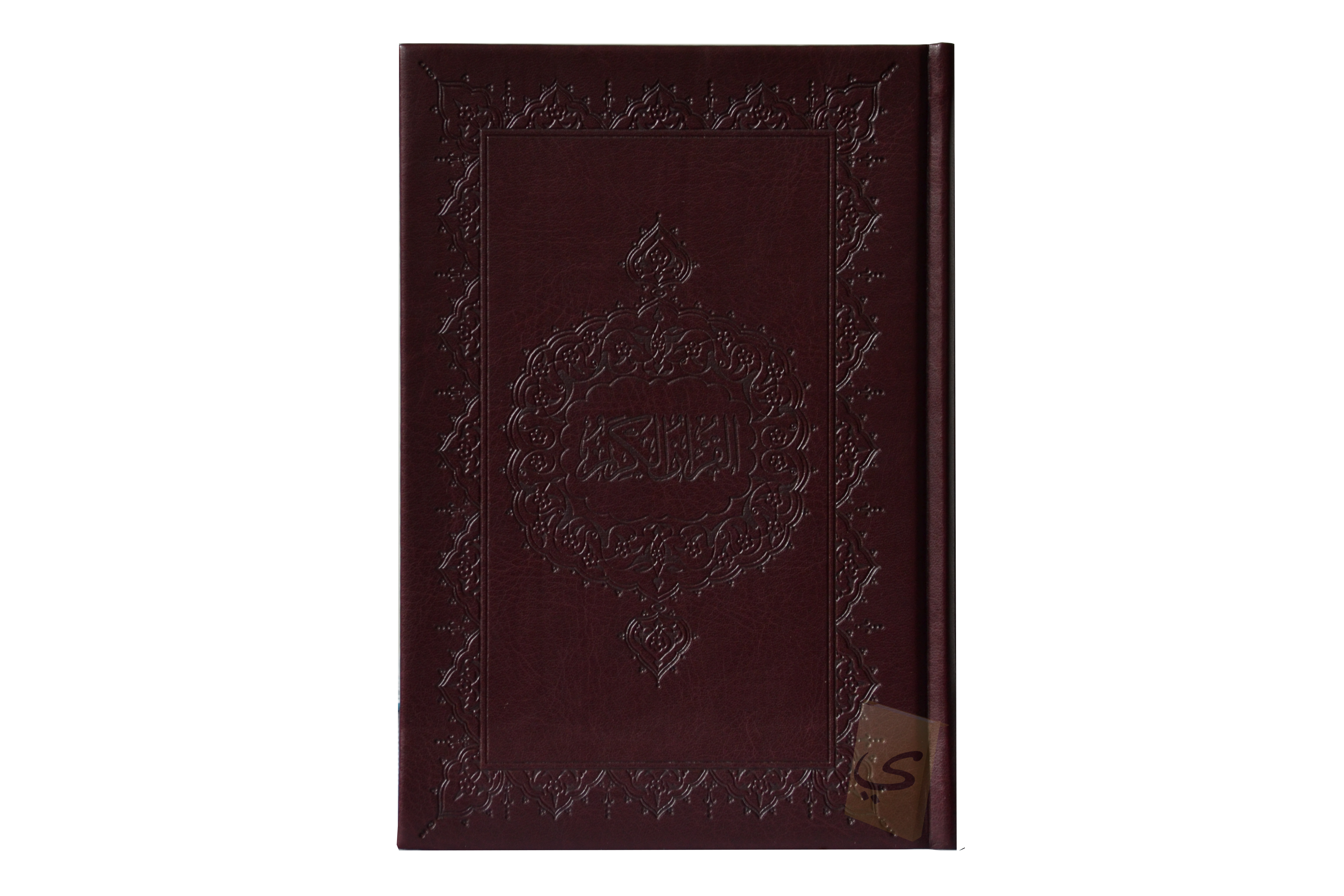 Qor'an - Hafs (bordeaux/klein)