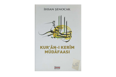 Kur'an-ı Kerîm Müdâfaası