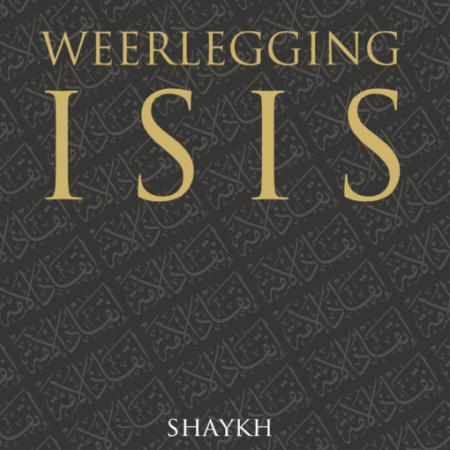 Weerlegging van ISIS