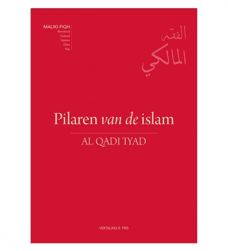Pilaren van de Islam (Maliki-fiqh)