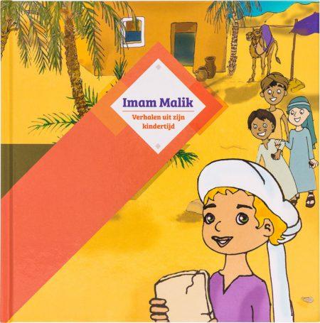 Imam Malik – Verhalen uit zijn kindertijd